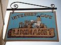 Internet cafe sign.jpg