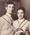 Ion Drîmbă and Ileana Gyulai.jpg