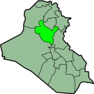 2008 Dujail bombing - Image: Iraq Salahad Din