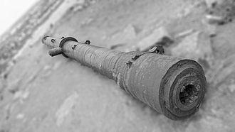 Raichur Fort - Image: Iron Cannon On Hill Top Raichur