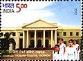 Isabella Thoburn College 2012 stamp of India.jpg