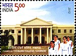 Isabella Thoburn College 2012 stamp of India.jpg