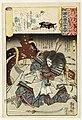 Iseya Ichibei - Genjigumo ukiyo-e awase - Walters 95104.jpg