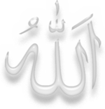 IslamSymbolAllahCompWhite.PNG