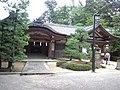 Isonokami-jingu Shamusho.jpg
