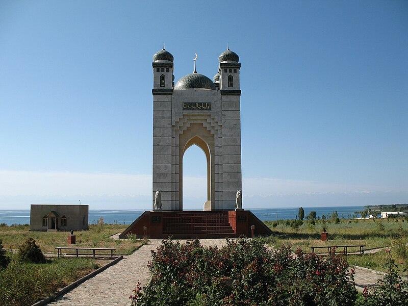 File:Issyk-Kul Monument Aug 2006.JPG