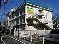 Itabashi-Ku Archives.JPG