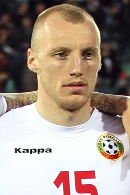 Ivan Ivanov (footballer, born 1988) Bulgarian footballer