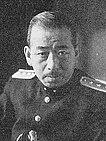 Iwao Yamazaki.JPG