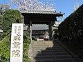 Jōju-in's sanmon, Fujisawa, Kanagawa.jpg