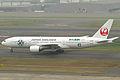 JAL B777-200(JA8984) (6314324774).jpg