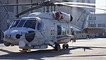 JMSDF SH-60K(8407) left front view at JASDF Komaki Air Base February 23, 2014 01.jpg