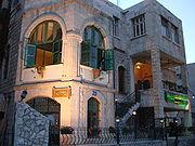 Jabel Webdeh Cafe Mbareh