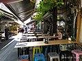 Jaffa Amiad Market 21.jpg