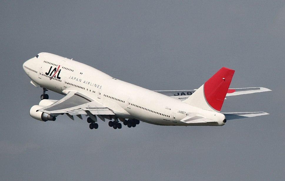 Boeing 747-400 - Howling Pixel