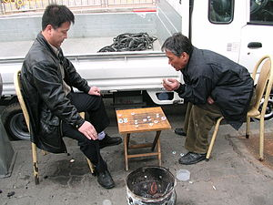Janggi - Playing janggi on Seoul's streets