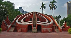 Jantar Mantar, New Delhi (Misra Yantra).jpg