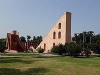 Jantar Mantar buildings, New Delhi.jpg