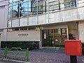 Japan Printing Center, at Shintomi, Chuo, Tokyo (2019-01-02) 02.jpg