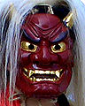 Japanese demon mask small.jpg