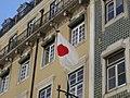 Japanese flag in Lisbon (Rua Augusta) - Jul 2009.jpg