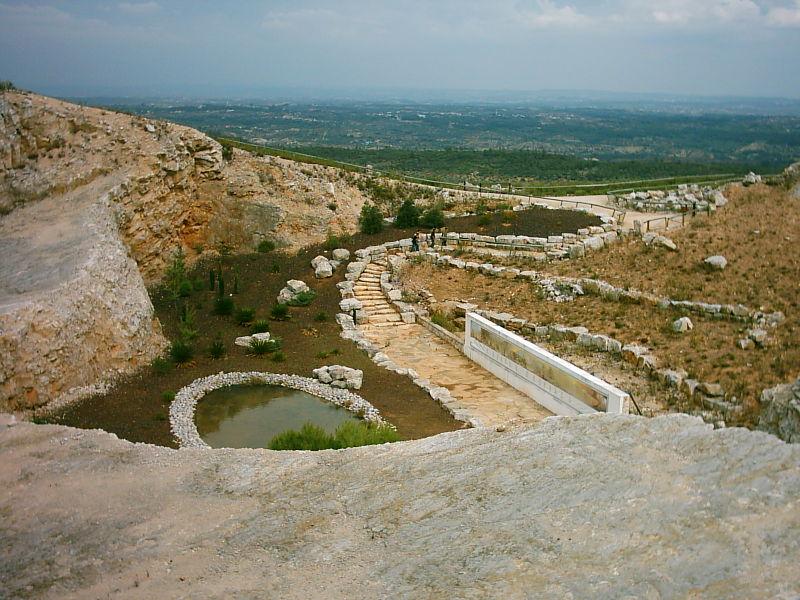 Image:Jardim Jurássico - vista geral.JPG