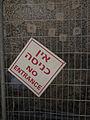 Jerusalem Jerusalem Archaelogical Park (6036469848).jpg