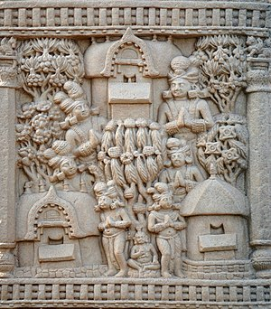 Jetavana - Jetavana of Sravasti, showing the three preferred residences of the Buddha. Sanchi.
