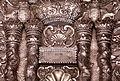 Jewish Silver Torah Shield - 8343.jpg
