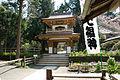Jochi-ji Inner Gate Kamakura.jpg
