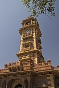 Jodhpur Clock Tower.jpg
