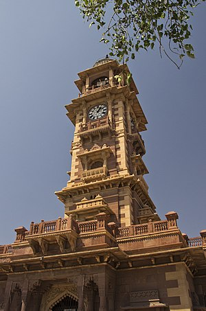 Clock tower - Image: Jodhpur Clock Tower