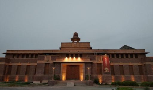Jodhpur Govt. Museum