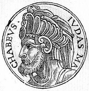 Judas Maccabeus Jewish revolutionary
