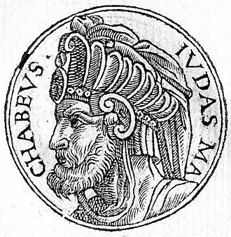 "Judas Maccabeus - Judah from ""Promptuarii Iconum Insigniorum"""