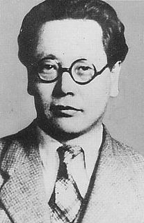 Jun Tosaka Japanese philosopher