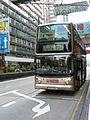KMB Route 171P.JPG
