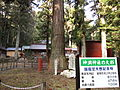 Kabuchi Shrine 4,Hichiso Town,Gifu pref,Japan.JPG