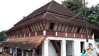 St. George's Church, Kadamattom - Pallimeda or Priest's residence