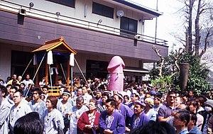 Kanamara Matsuri - A crowd gathers at Kanamara Matsuri festival.