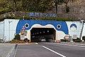 Kanmon Roadway Tunnel - 01.JPG