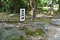 Kanzeonji (Dazaifu) nandaimon.JPG