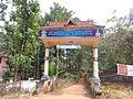 Karikkkad manya temple- road gate.JPG