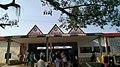 Karimganj Junction.jpg