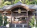 Katusragi-hitokotonushi-jinja haiden2.jpg