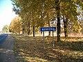 Kavarskas, Lithuania - panoramio (2).jpg