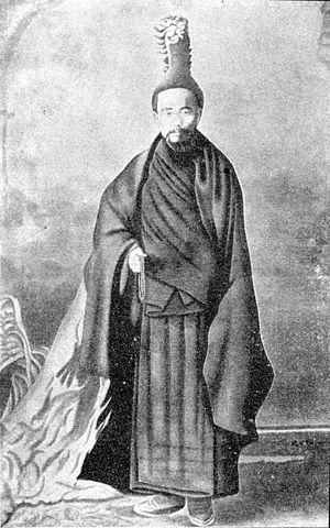 Ekai Kawaguchi - Kawaguchi as Tibetan lama, Darjeeling.