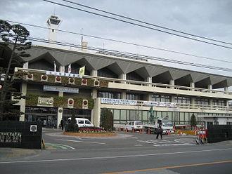 Kawaguchi, Saitama - Kawaguchi city office