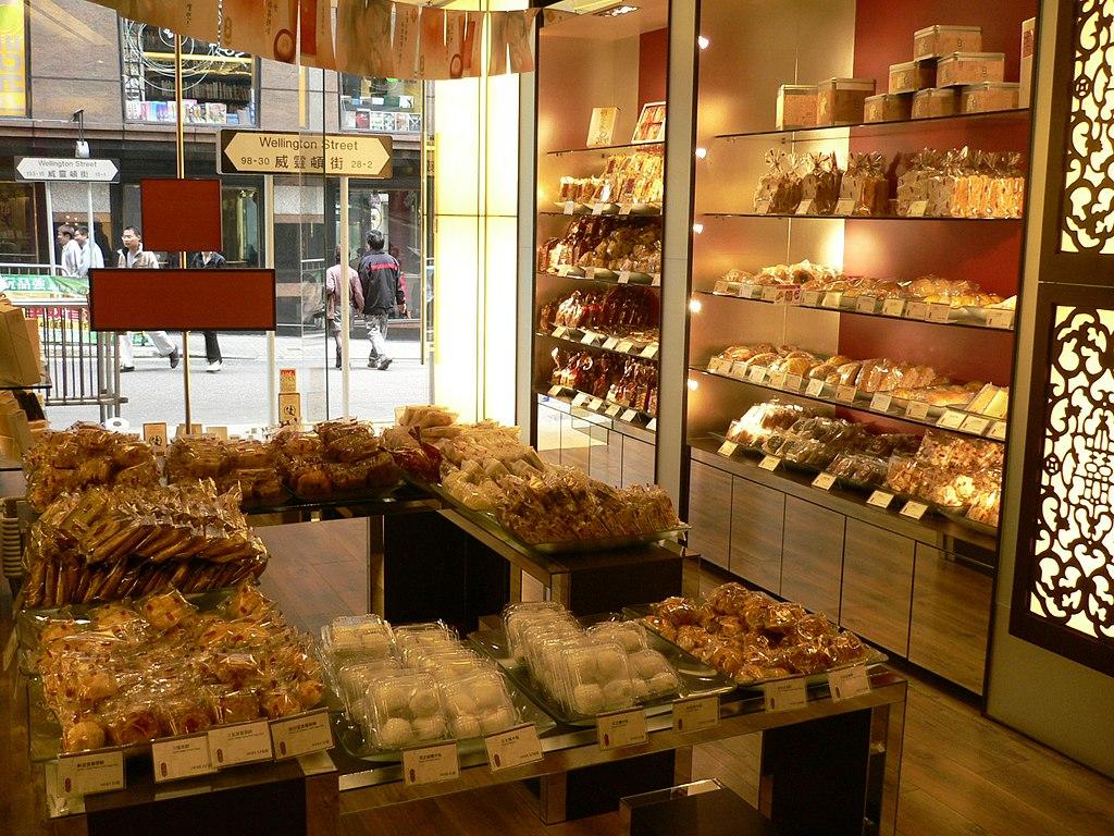 Cake Shop Punjabi Bagh