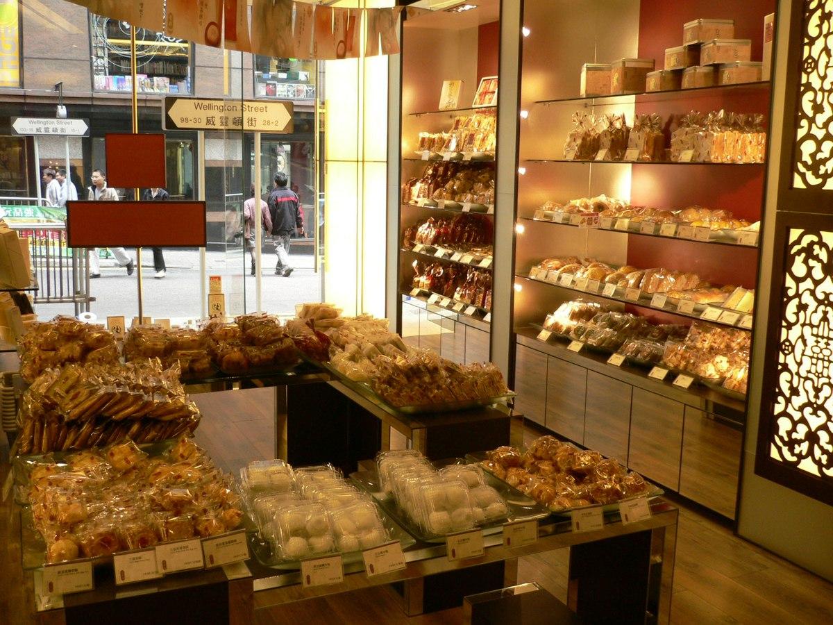 Wah Wah Kitchen Menu Berlin Ct